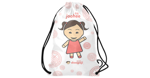 Basketball string bag with Joohee logo, character, hyoong bae and Doogaji logo