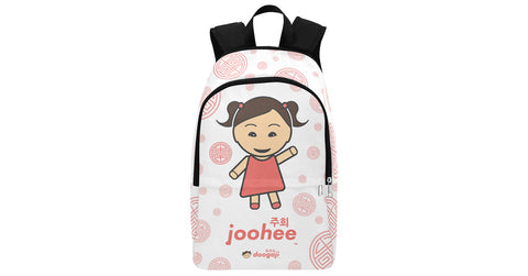 Multi-pocket Fabric Backpack with Joohee logo, character, hyoong bae and Doogaji logo