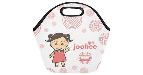 Neoprene Lunch Bag front view with Joohee logo, character, and hyoong bae