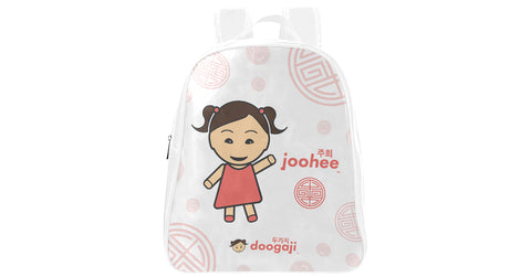Small School Backpack with Joohee logo, character, hyoong bae and Doogaji logo