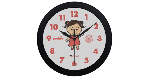 Wall Clock with Joohee logo, character, hyoong bae and Doogaji logo