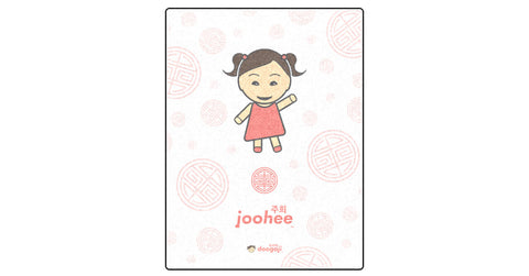 Micro-fleece Blanket with Joohee logo, character, hyoong bae and Doogaji logo