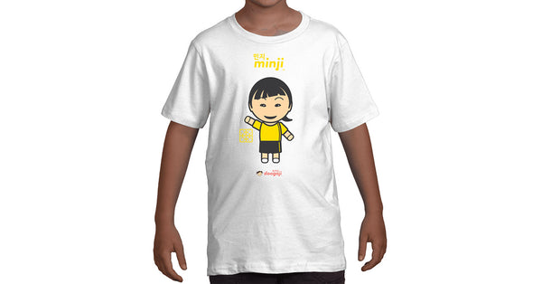 Youth T-shirt with Minji logo, character, hyoong bae and Doogaji logo