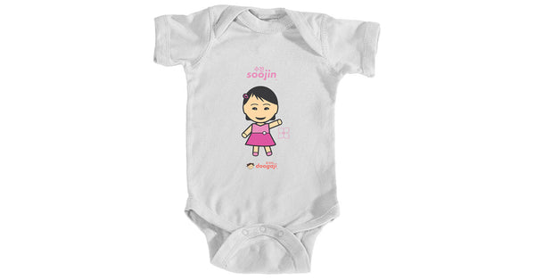 Infant bodysuit with Soojin logo, character, hyoong bae and Doogaji logo