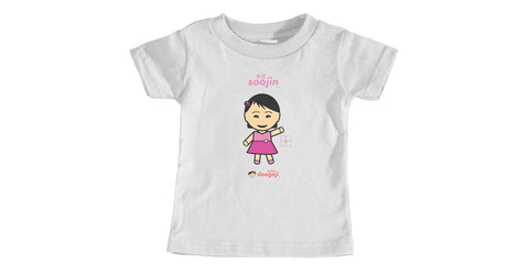 Infant t-shirt with Soojin logo, character, hyoong bae and Doogaji logo