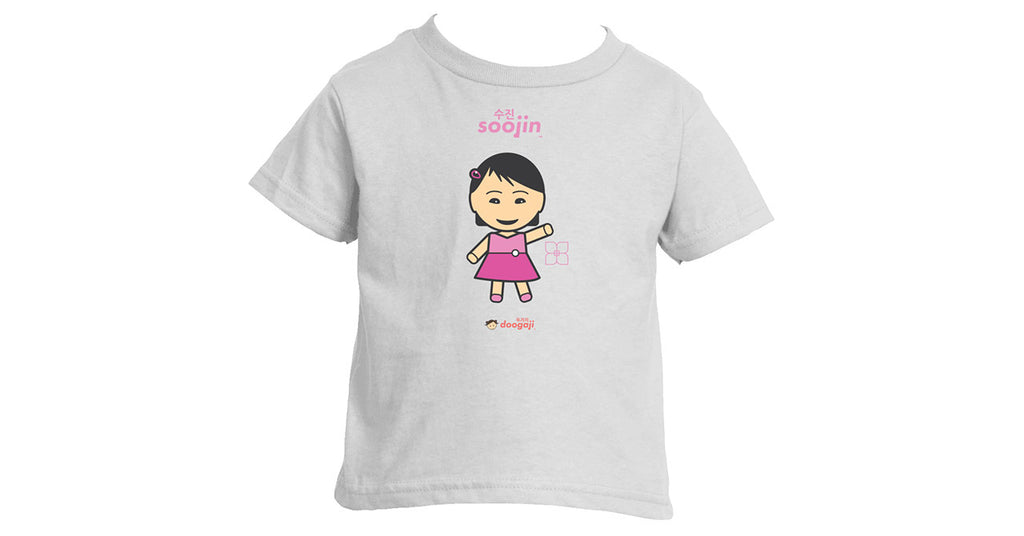 Toddler T-shirt with Soojin logo, character, hyoong bae and Doogaji logo