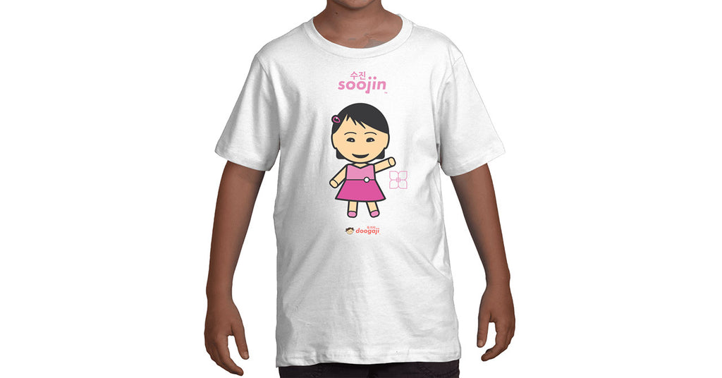Youth T-shirt with Soojin logo, character, hyoong bae and Doogaji logo