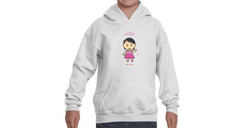 Youth Hoodie with Soojin logo, character, hyoong bae and Doogaji logo