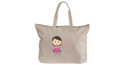 Canvas Zippered Tote with Soojin logo, character, hyoong bae and Doogaji logo
