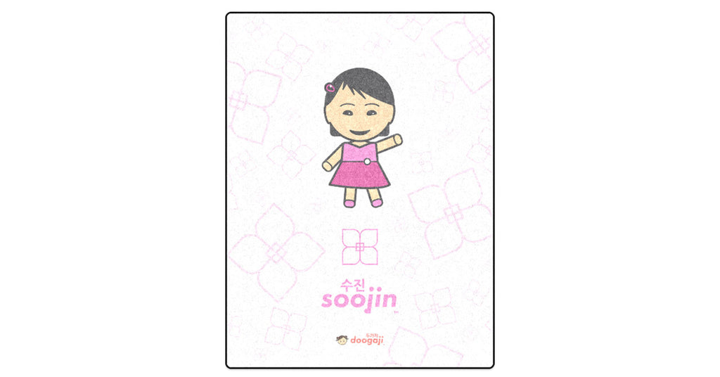 Micro-fleece Blanket with Soojin logo, character, hyoong bae and Doogaji logo