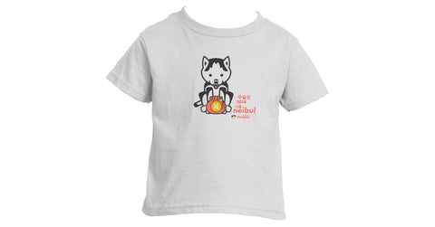 Toddler T-shirt with character, bag graphic, text, Neibul logo and Doogaji logo