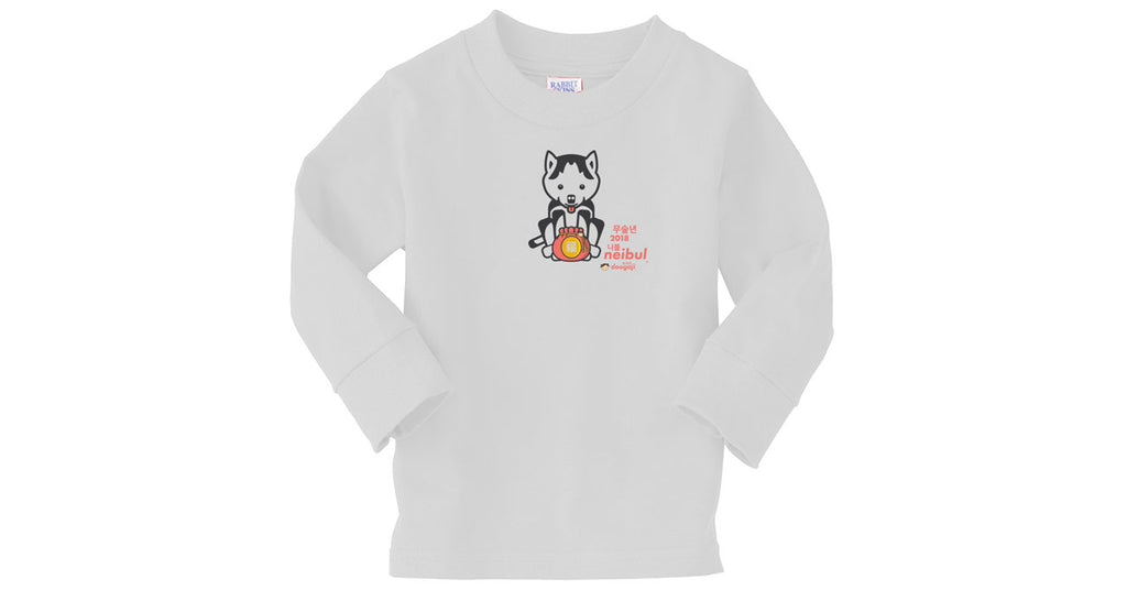 Toddler Long Sleeve T-shirt with character, bag graphic, text, Neibul logo and Doogaji logo
