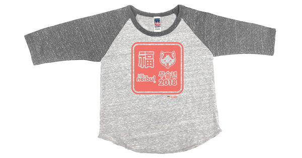 3/4 sleeve raglan with character, bag graphic, text, Neibul logo and Doogaji logo