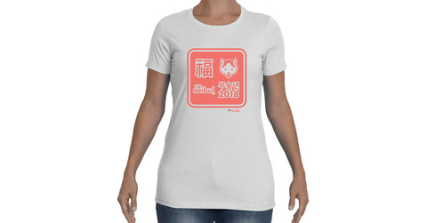 Women's T-shirt with character, bag graphic, text, Neibul logo and Doogaji logo