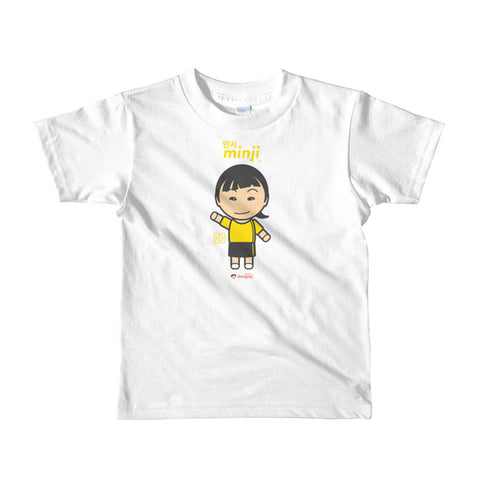 Youth white t-shirt with Minji waving, her signature 흉배 (hyung bae), her logo, and the Doogaji logo.