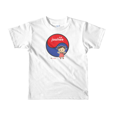 Youth white t-shirt with the Korean taegeuk (태극), Joohee, her logo in white, and the Doogaji logo.