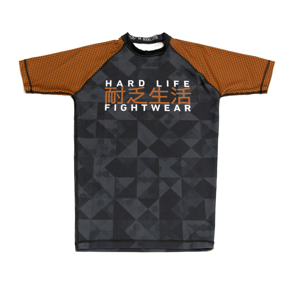 Konpe IBJJF Ranked Rash Guard Brown