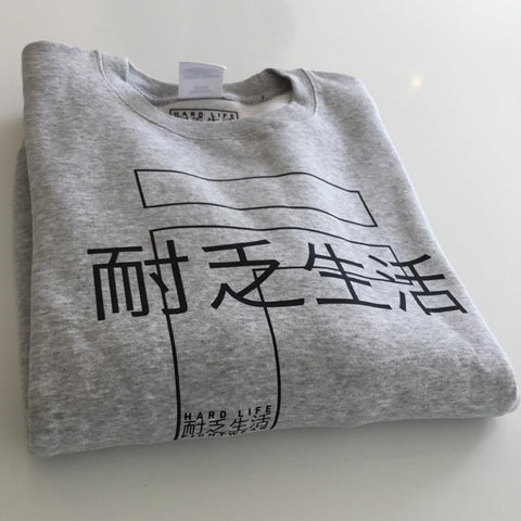 Fundamental Sweatshirt - Gray