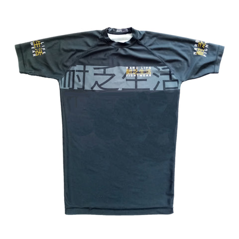 Original Rash Guard