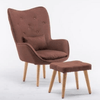 Laurel - Modern Nordic Lounge Chair