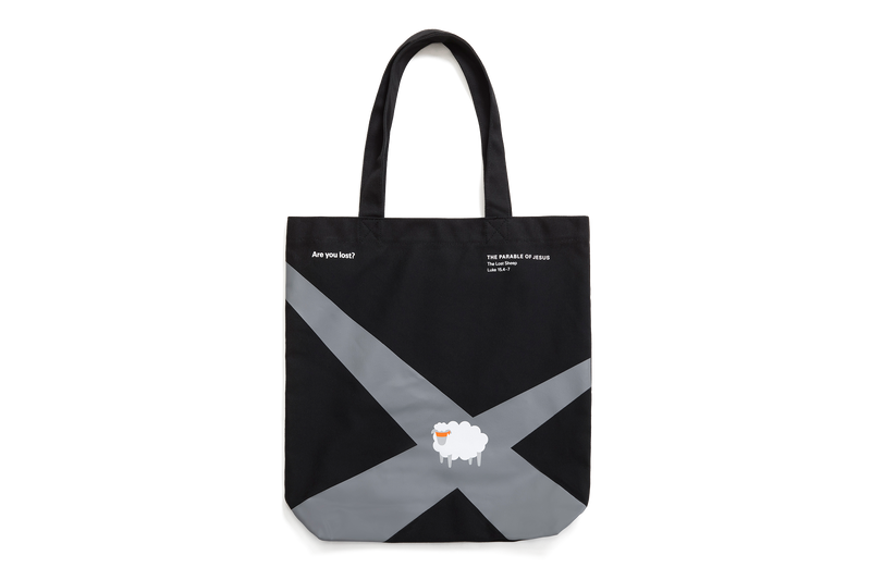 The Parable of Jesus, Large Tote – Sheep
