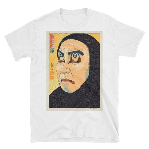 Chin-Chin Woodblock T-shirt
