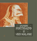 Inner Portraits Hardcover Edition