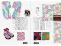 Sou・Sou Textile Design Collection