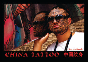 China Tattoo