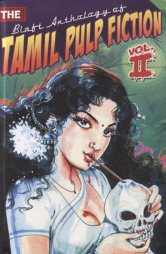 Tamil Pulp Fiction Vol. 2