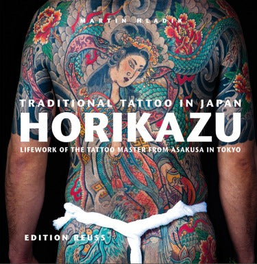 Traditional Tattoo In Japan