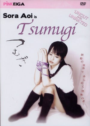 Tsumugi (Uncut And Unrated, Dvd)
