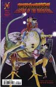 Urotsukidoji: Legend Of The Overfiend 08