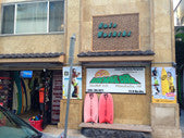 Big Wave Dave Surf Shop