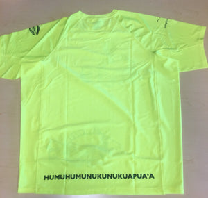 S/S Humu Neon - SALE 50% OFF