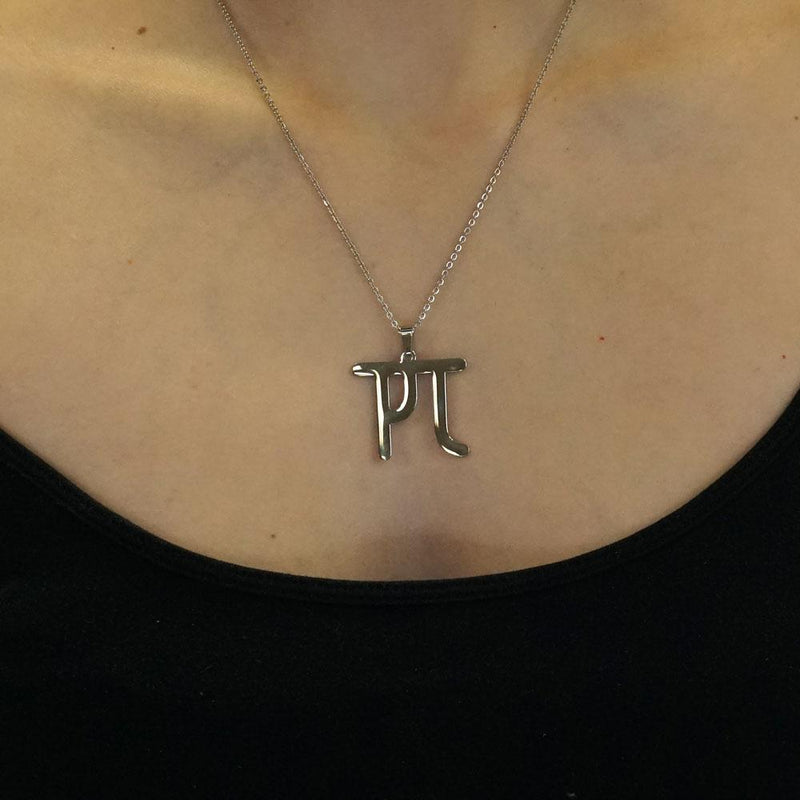 Pi Stainless Steel Necklace
