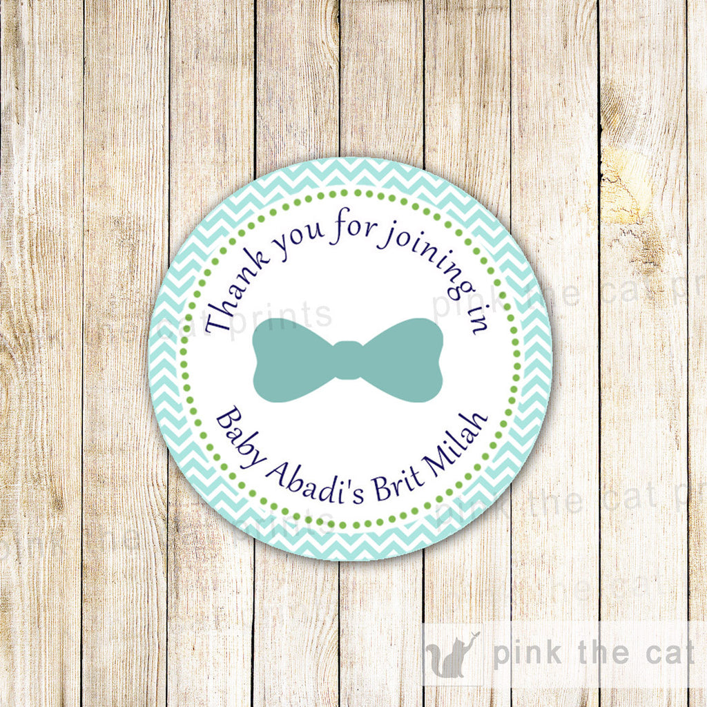 brit milah favor stickers