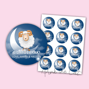 Eid mubarak stickers blue al adha favor labels tags sheep moon
