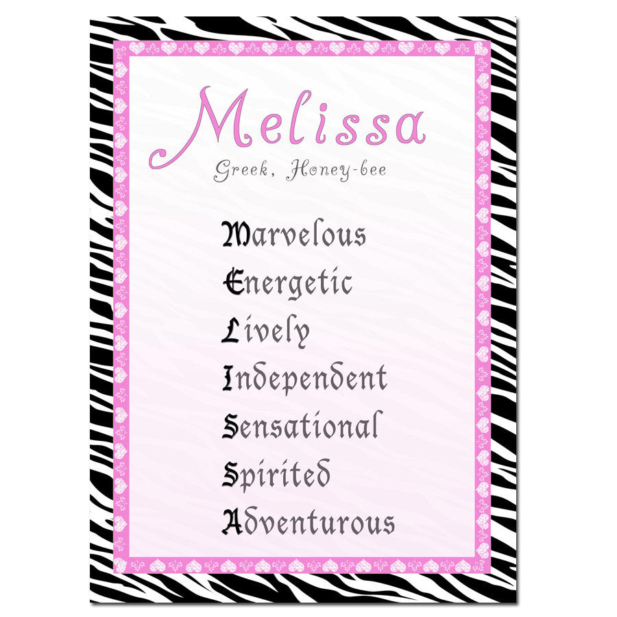 Pink Zebra Name Nursery Bedroom Decoration Baby Shower Birthday Gift