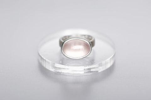 "Silver ring with rose quartz ""Ruler of the heart"""