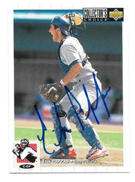 Erik Pappas Signed 1994 Collector's Choice Baseball Card - St Louis Cardinals