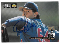 Tavo Alvarez Signed 1994 Collector's Choice Baseball Card - Montreal Expos
