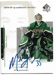 Marty Turco Signed 2004-05 SP Authentic Hockey Card - Dallas Stars - PastPros