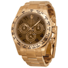 Rolex Daytona Everose Gold Chocolate Dial 116505 - SEA Wave Diamonds