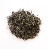 Rukeri Estate Rwandan Organic Green Tea