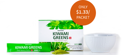 Kiwami Greens Package