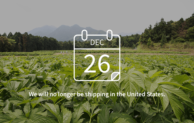 December 26th, We will no longer be shipping in the United States.
