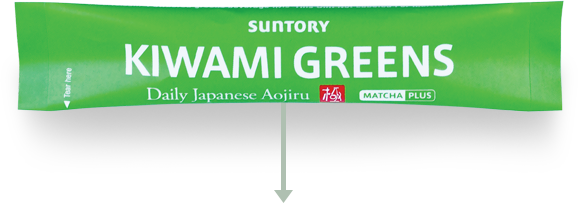 Kiwami Greens product