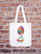 BE YOURSELF - Enas Joh - TOTE