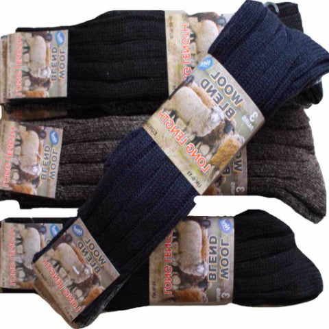 3 Pack Long Length Chunky Wool Socks